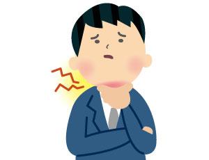 首・あごの痛みイメージ